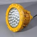 防爆燈鋼廠led燈煤礦燈油站燈