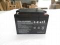 密封可充电铅酸蓄电池12V24