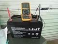 阀控式铅酸蓄电池12V90AH