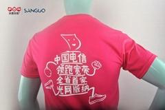 b421bca6 China Election Promotion Cheap Plain Quick Dry Customized T-Shirt Blank