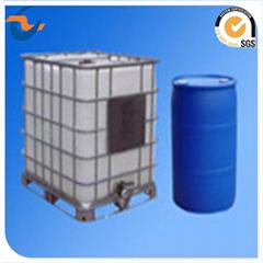 造纸废水处理剂 诚志污水脱色剂CZTS-02
