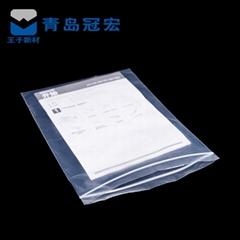 青岛自封袋厂家透明加厚可定制印刷防潮防水