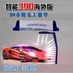 Automatic Touchless Car Washing Machine PDK390