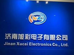 濟南旭彩電子有限公司