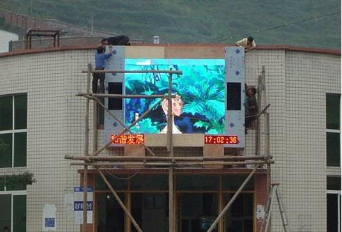戶外p4LED顯示屏全彩廠家直銷 1