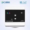 NB-IoT红外空调远程控制器变电站普通空调专用 1