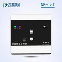 NB-IoT紅外空調遠程控制器變電站普通空調專用