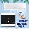 NB-IoT红外空调远程控制器变电站普通空调专用 2
