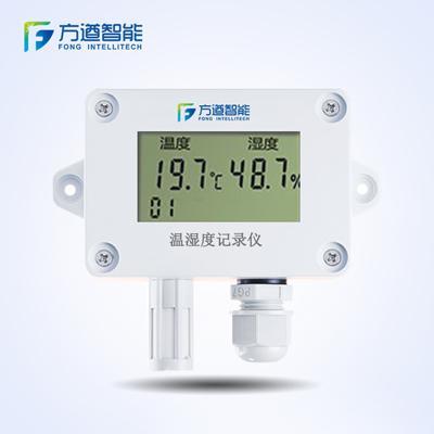 Lora溫濕度記錄儀醫藥冷鏈專用物聯網定製 1