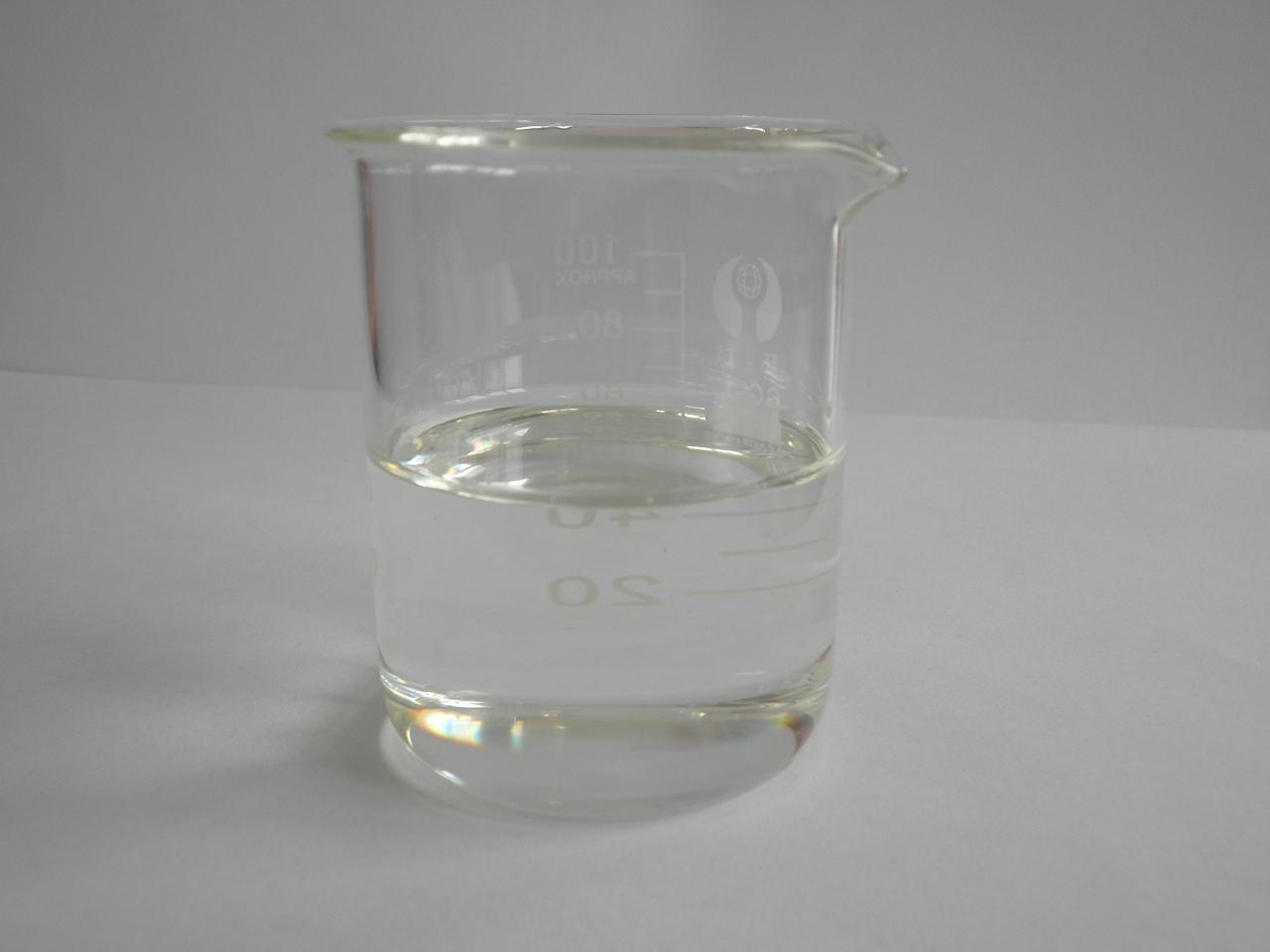 無色透明快干環氧固化劑 4