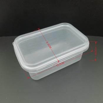 PP PS冰激淋甜品塑料盒 2