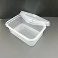 PP PS冰激淋甜品塑料盒 1