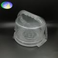 新款PET带提手塑料蛋糕盒 4