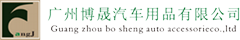 Guangzhou bosheng auto accessories co. Ltd.