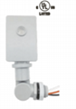 outdoor Lighitng Controller  swivel