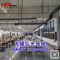 供應服裝廠鋁合金照明母線槽 3