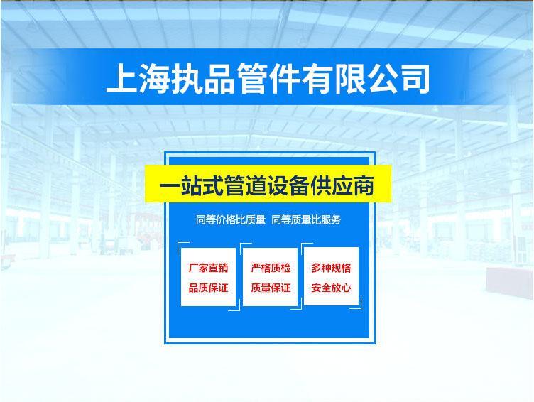 上海柔性防水套管 3