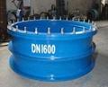 柔性防水套管DN200