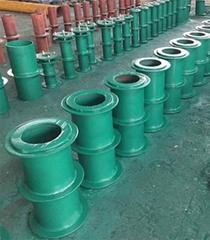 上海人防密閉套管