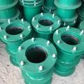 预埋防水套管