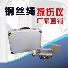 重慶中型鋼鋼絲繩探傷儀廠家直銷XXX-F250