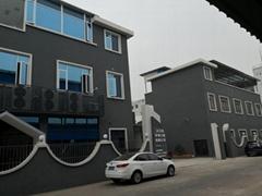 Hua Yue  Doors And Windows Co., Ltd.