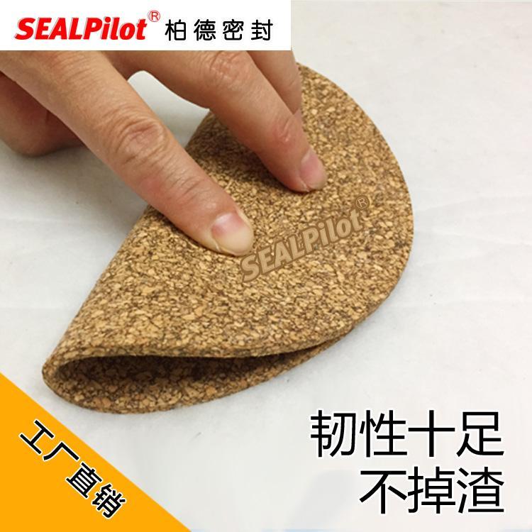 丁腈橡膠軟木紙墊片耐油軟木墊圈 1