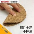 丁腈橡膠軟木紙墊片耐油軟木墊圈