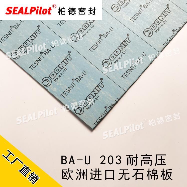 進口TESNIT特力無石棉橡膠板BA-U 2