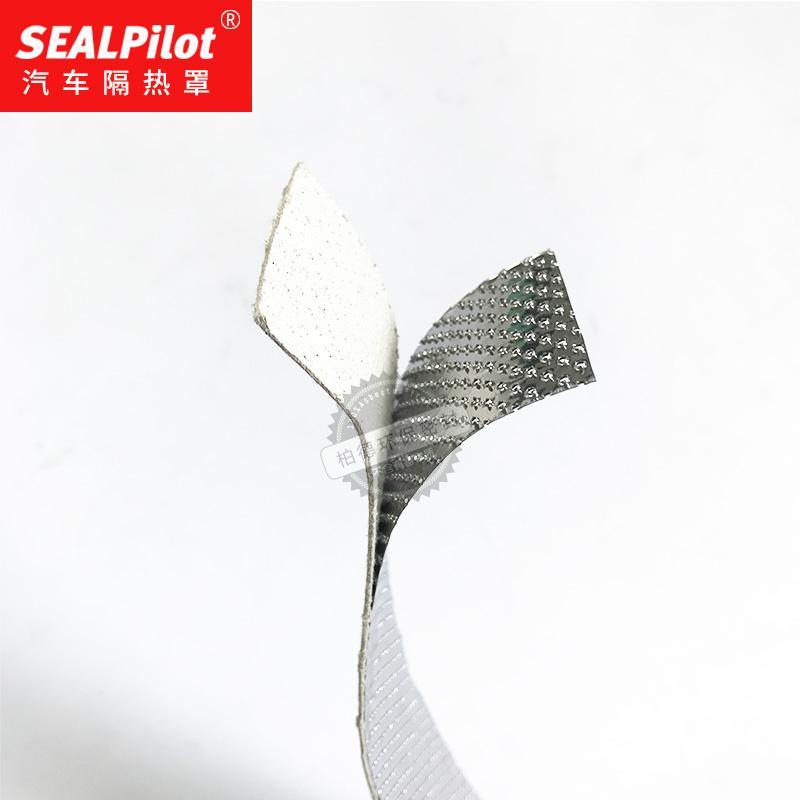 發動機隔熱罩 金屬復合墊耐高溫陶瓷墊 發動機增壓器排氣管隔熱墊 1