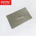 發動機隔熱罩 金屬復合墊耐高溫陶瓷墊 發動機增壓器排氣管隔熱墊 2