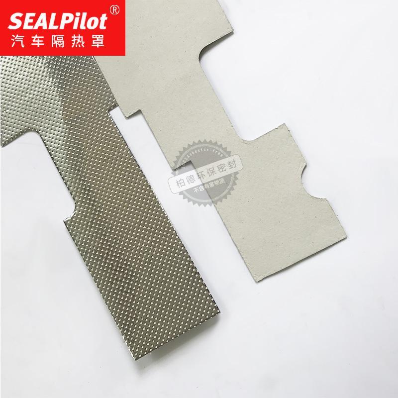 發動機隔熱罩 金屬復合墊耐高溫陶瓷墊 發動機增壓器排氣管隔熱墊 5