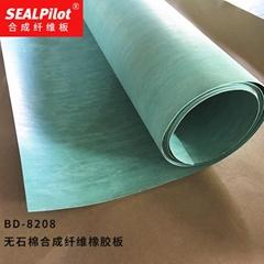 耐高温非石棉橡胶纤维垫片