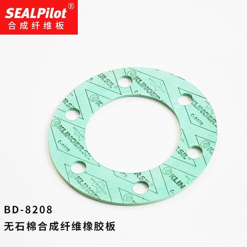 耐高溫非石棉橡膠纖維墊片 2