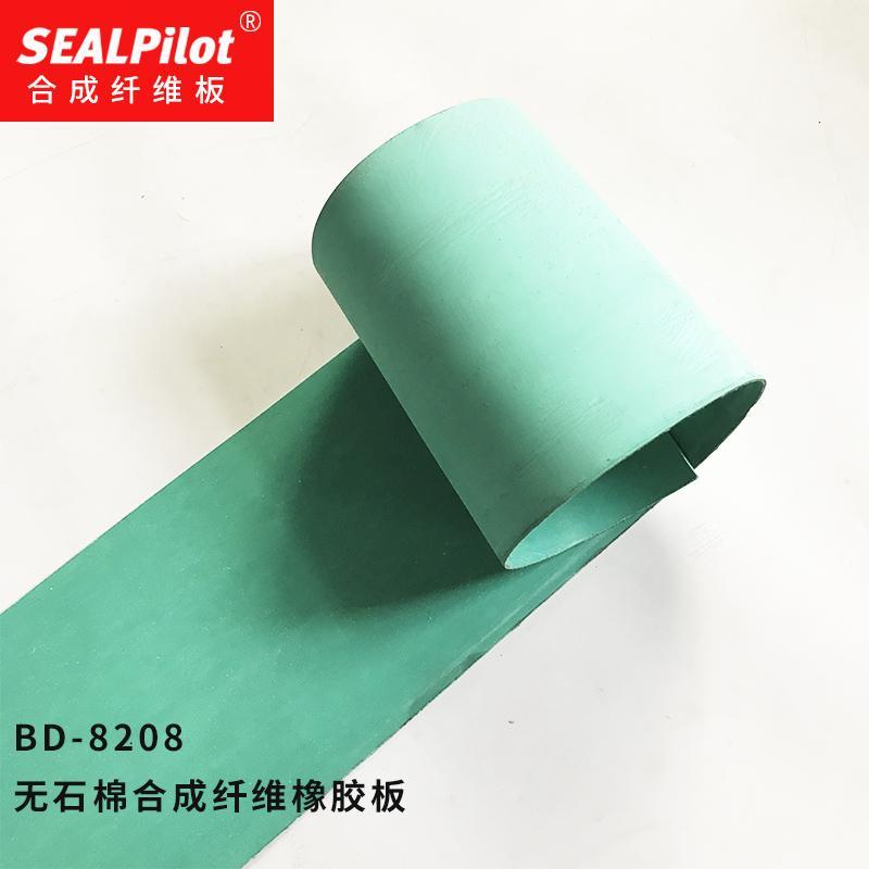 耐高溫非石棉橡膠纖維墊片 4