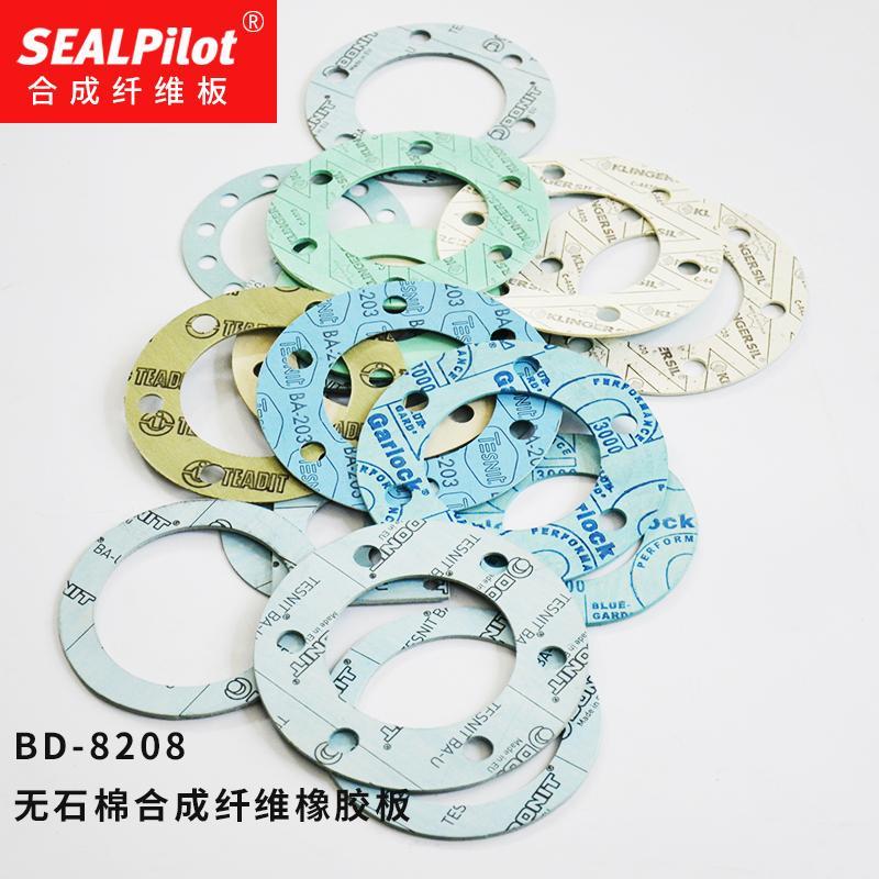 耐高溫非石棉橡膠纖維墊片 5