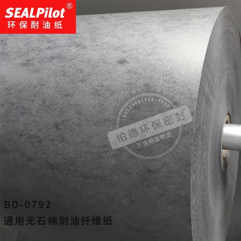 工廠定製加工耐油密封紙 1