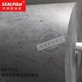 工廠定製加工耐油密封紙