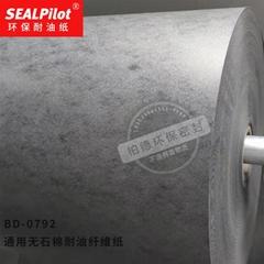 工厂定制加工耐油密封纸