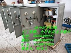 110KW破碎机自耦降压起动器