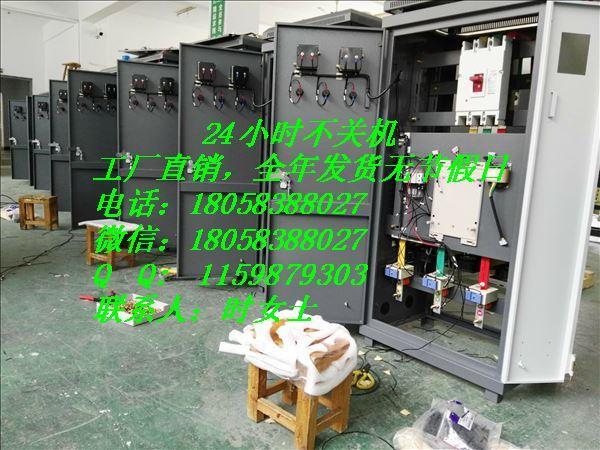 電動機軟起動FJR-45KW在線式控制櫃 4