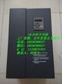 飛諾變頻器FJBP-200KW