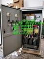 30KW自藕減壓起動櫃非標加直