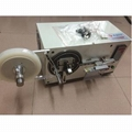 Millet charger automatic film machine - China film machine manufacturers 2