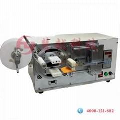 USB data cable automatic film laminating machine - coating equipment supply