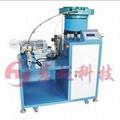 Automatic rubberizing machine-electronic