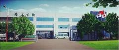 天津市精工醫療設備技術有限公司