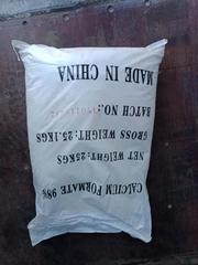 工業甲酸鈣 蟻酸鈣