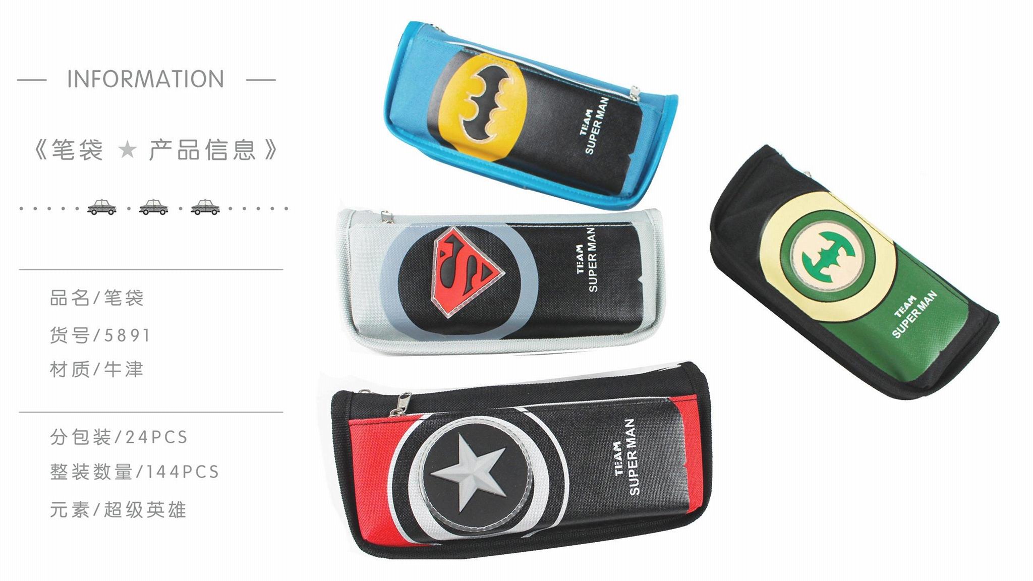 超级英雄系列多功能笔袋大容量笔袋男生笔袋 1