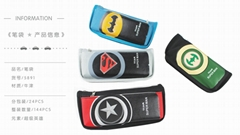 超級英雄系列多功能筆袋大容量筆袋男生筆袋
